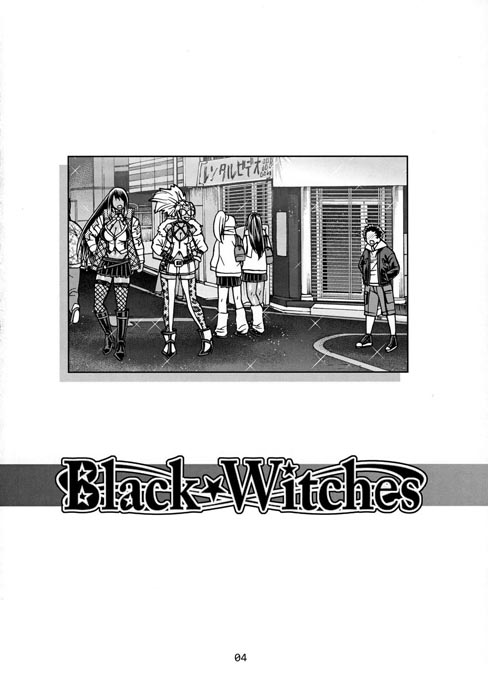 Black Witches 3【CELLULOID-ACME(チバトシロウ)】(オリジナル)04枚目