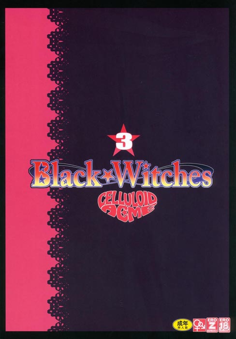 Black Witches 3【CELLULOID-ACME(チバトシロウ)】(オリジナル)32枚目