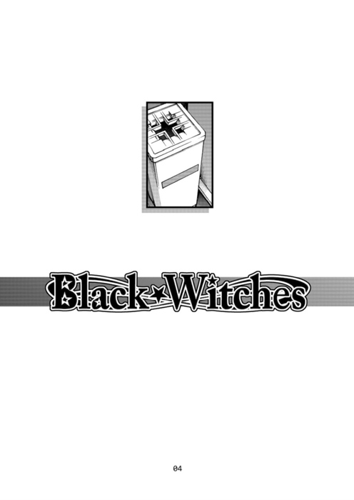 Black Witches 2【CELLULOID-ACME(チバトシロウ)】(オリジナル)03枚目
