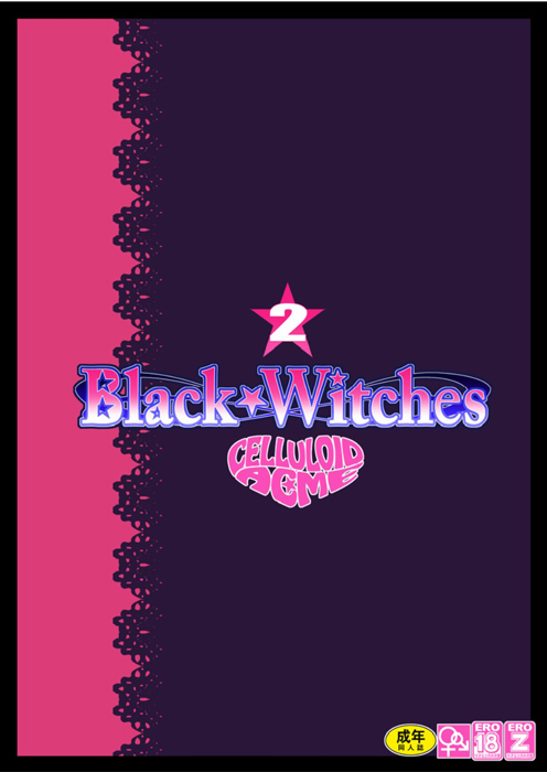 Black Witches 2【CELLULOID-ACME(チバトシロウ)】(オリジナル)26枚目